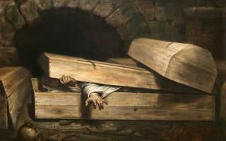 Сонник: к чему снится мертвый человек