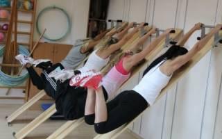 Эффективный комплекс упражнений с применением доски-профилактора Евминова