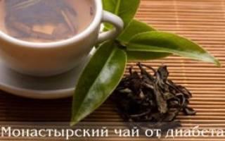 Применение целебного монастырского чая для лечения диабета