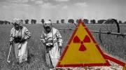Международный день памяти жертв радиационной катастрофы