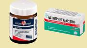 Что выбрать: Кардиомагнил или Аспирин Кардио?