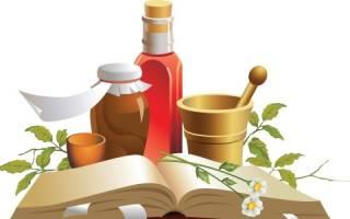 Как проводится лечение внутричерепного давления народными средствами?