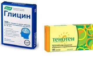 Что выбрать: Тенотен или Глицин?
