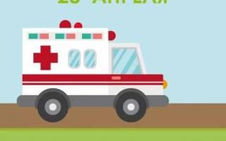 День работников скорой помощи