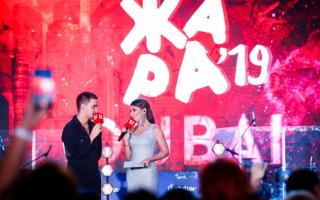 Дубай принял первые гастроли фестиваля «Жара»