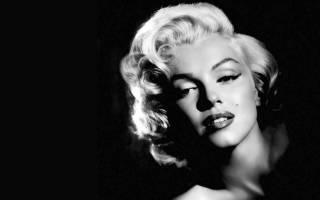 Интересные факты о несравненной Мэрилин Монро