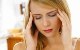 Как быстро снизить внутричерепное давление на дому?