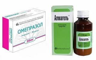 Совместимость Омепразола и Альмагеля