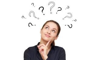 Когда наступает и как определяется овуляция?