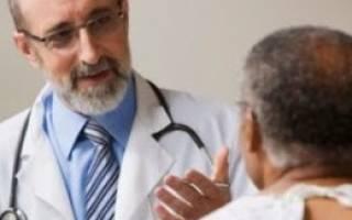 Терапия рака простаты