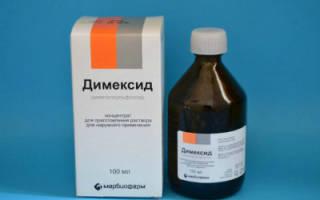 Лечение препаратом Димексид пяточной шпоры: инструкция по применению