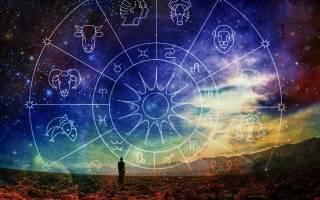 Рождение астрологии: как это было