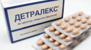 Какой препарат лучше выбрать Детралекс или Троксевазин?