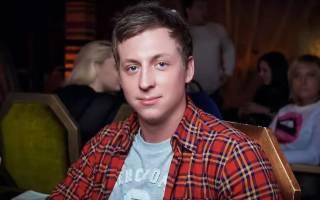 Евгений Руднев: история жизни до проекта «Дом–2» и после