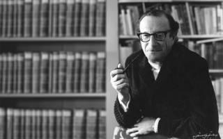 Биография Эрика Берна – известного психиатра и создателя трансакционного анализа