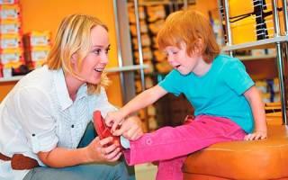 Тотто — детская ортопедическая обувь