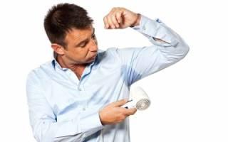 Гипергидроз подмышек: эффективное лечение в домашних условиях