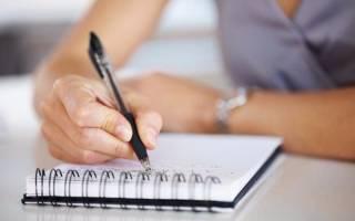 Что может рассказать почерк о Вашем характере?