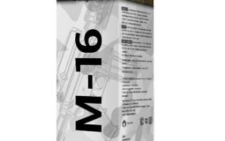 Спрей для эрекции М-16