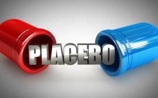 Эффект плацебо – лечение с помощью внушения
