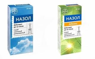 В чем разница между препаратами Назол и Назол Адванс?