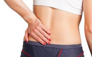 Симптомы, лечение и последствия перелома копчика