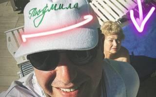 Максим Виторган поздравил бывшую тещу с днем рождения