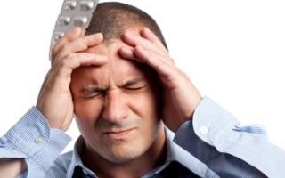 Эффективные лекарства от головной боли