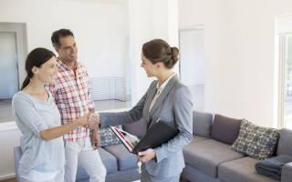 Проверка профессиональных качеств агентов недвижимости