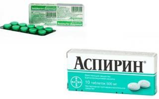 Анальгин или Ацетилсалициловая кислота