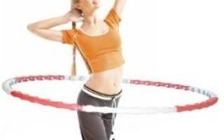 Обруч для похудения — отзывы