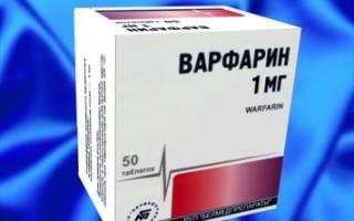Инструкция по применению препарата Варфарин никомед