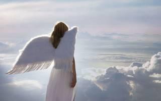 Ангельская нумерология для жизни