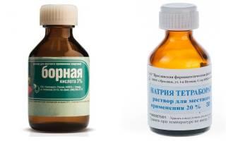 Совместимость Борной кислоты и Тетрабората натрия