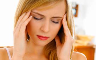Как можно лечить внутричерепное давление в домашних условиях?