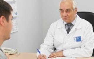 Сколько стоит лечение простатита