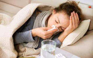 Сколько держится высокая температура при гриппе