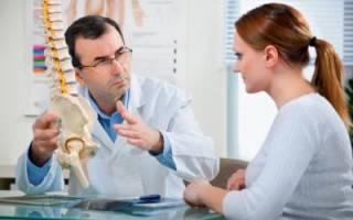 Какие обезболивающие при остеохондрозе шейного отдела позвоночника лучше применять?