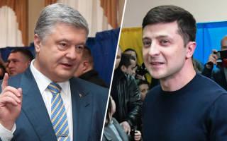 Янукович поздравил Зеленского с победой на выборах