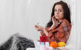 Как и чем нужно лечить грипп кормящей маме?