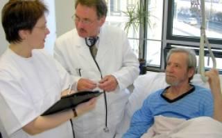 Удаление рака простаты