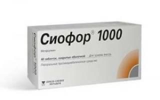 Какое средство эффективнее в терапии диабета — Глюкофаж или Сиофор?