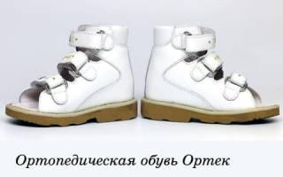 Показания и противопоказания к ношению детской ортопедической обуви фирмы «Ортек»