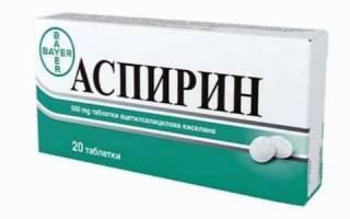 Можно ли принимать одновременно Аспирин и Йод?