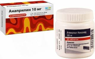 Анаприлин или Атенолол: что лучше?