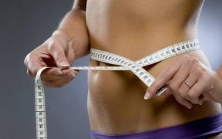 Похудение – быстро, без физических усилий, а главное, дешево