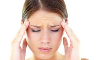 Диагноз зоб щитовидной железы