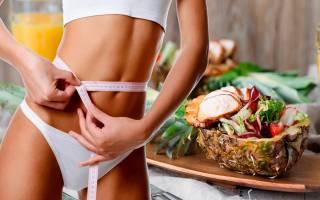 Правила питания и особенности кремлевской диеты