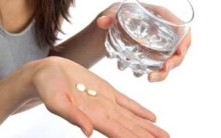 Как можно быстро облегчить боль при цистите у женщин в домашних условиях