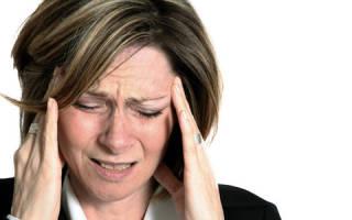 Музыка для устранения головной боли